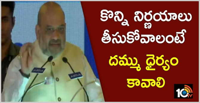 amith shah greets people on hyderabad liberation day