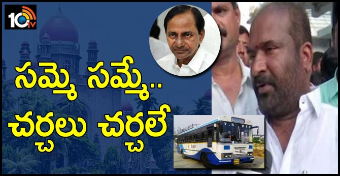 HC directs Telangana govt to hold talks with RTC employees