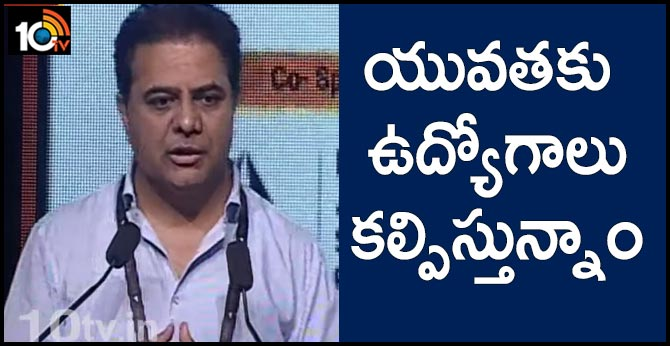 ktr comments at cci awards ceremony