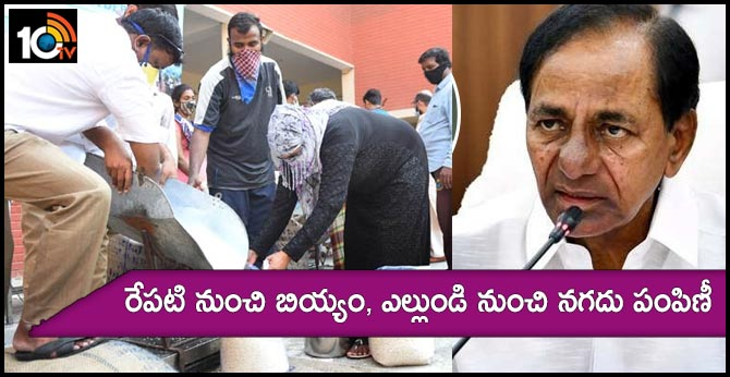ration rice distribution from may 1st in telangana
