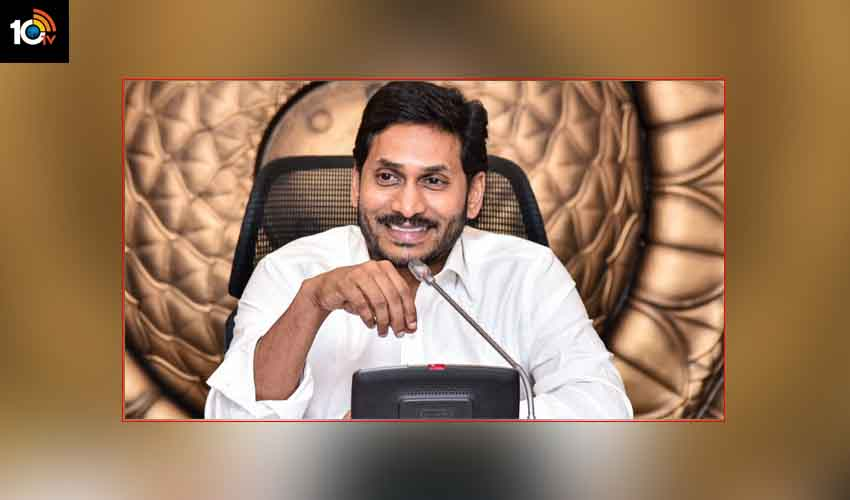 CM Jagan : సీఎం జగన్ మరో సంచలన నిర్ణయం, ఆ కాలేజీలకు ప్రత్యేకాధికారాలు రద్దు, తల్లుల ఖాతాల్లో నగదు