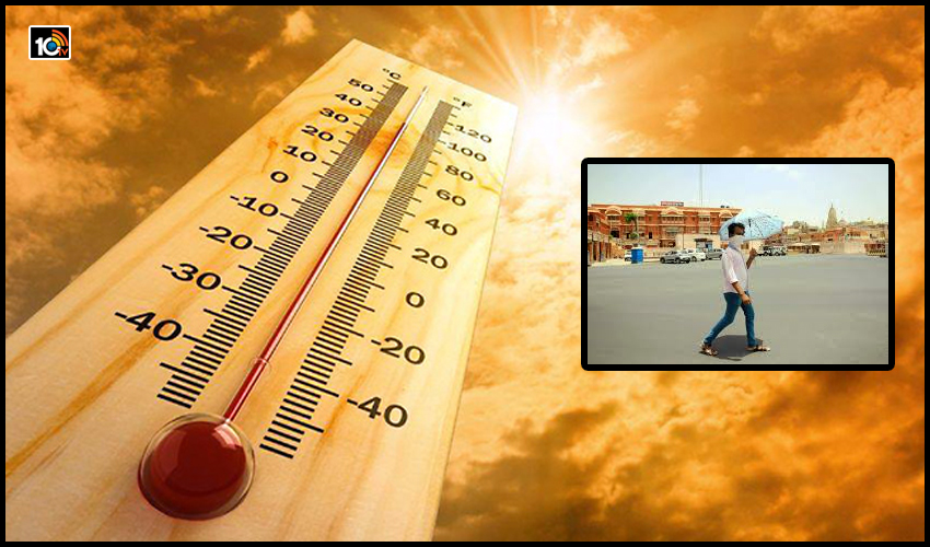 highest temperatures : తెలంగాణలో మండుతున్న ఎండలు