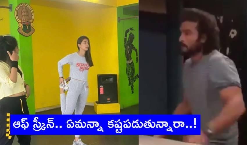 Pooja Hegde : ఆఫ్ స్క్రీన్.. ఏమన్నా కష్ట పడుతున్నారా..!