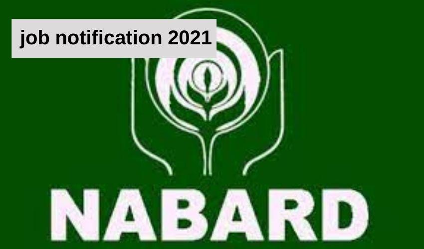 Nabard : నాబార్డులో అసిస్టెంట్ మేనేజర్ ఉద్యోగాల భర్తీ నోటిఫికేషన్