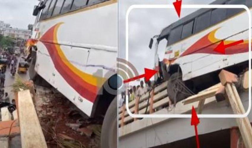 Accident : ఫ్లైవోవర్ పై డివైడర్ ను ఢీకొట్టిన ఆర్టీసీ బస్సు