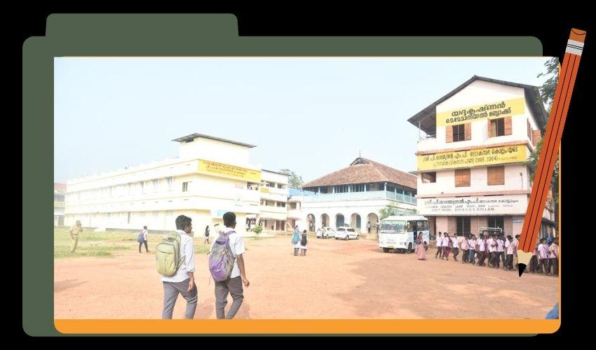 Kerala : కరోనా వేళ..నవంబర్ 1 నుంచి స్కూళ్లు